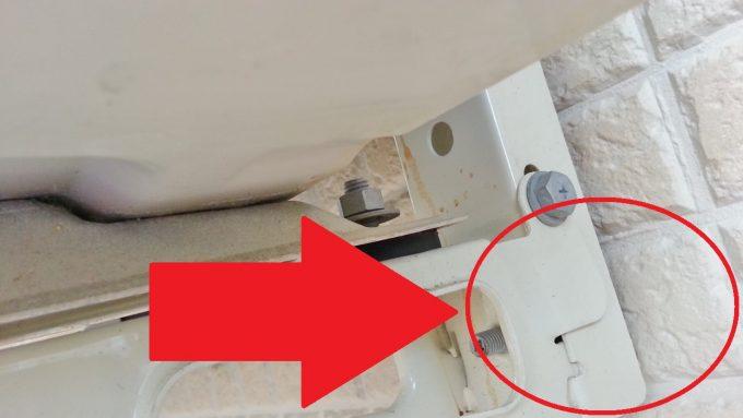 エアコンの壁掛け金具の下側