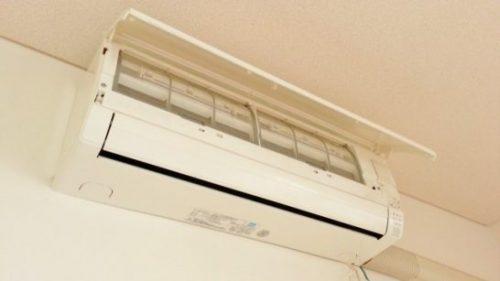エアコンの室内機が冷房が効かない原因