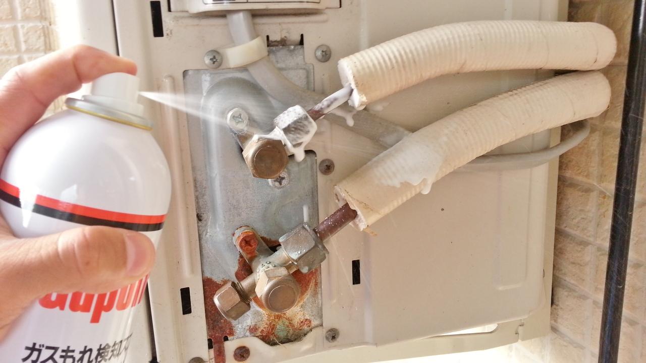 エアコンの冷媒ガス漏れチェック