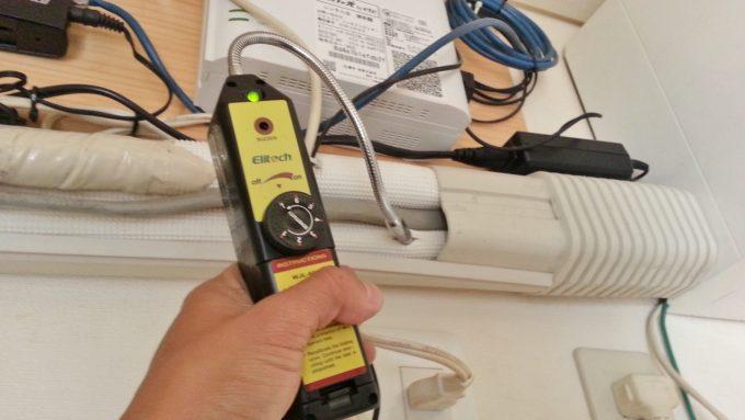 室内側の冷媒ガス漏れチェック