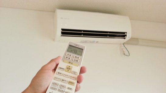 温度を下げてもエアコンが冷えない