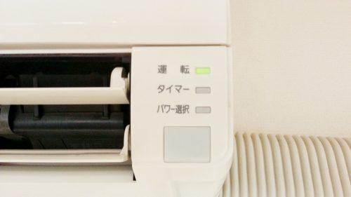 エアコンが冷えない原因を示すエラーコード