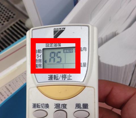 エアコンのエラーコードがリモコンに表示
