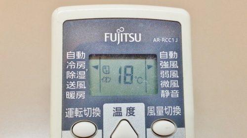 エアコンの冷房が効かないリモコンチェック