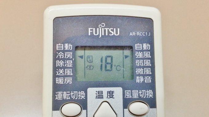 エアコンガスチャージの強冷房設定する