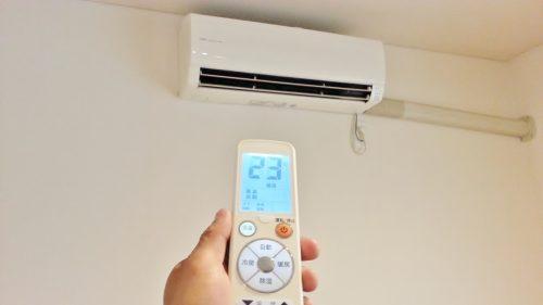 暖房が効かない場合は設定温度を高め