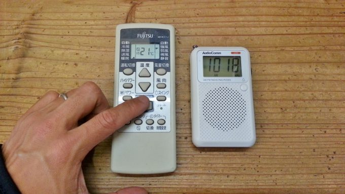 AMラジオを使ってリモコン動作を確認