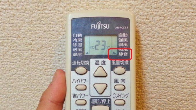 エアコンの暖房が効かない原因は風量が弱い