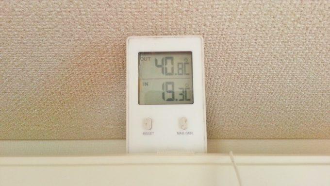 エアコン暖房の吹出し温度と吸い込み温度