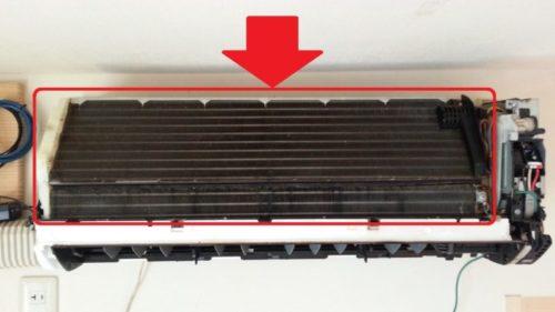 エアコンのアルミフィン熱交換器