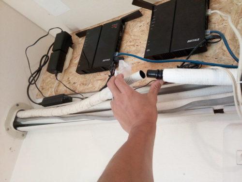 エアコン水漏れのドレンホースの交換手順