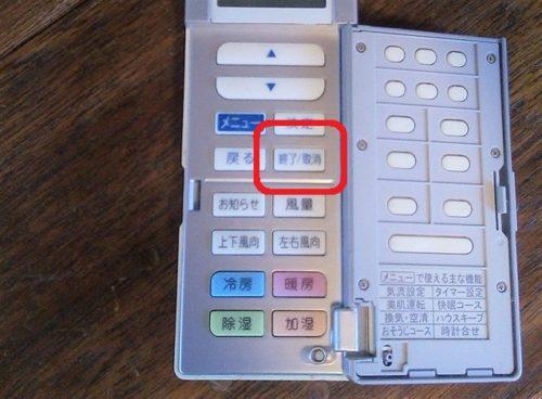 ダイキンエアコンのエラーコードをリモコンで読み取る