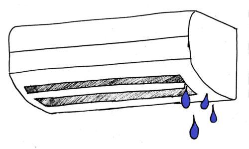 エアコンから水が出てくる原因と対処法