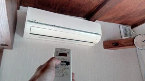 東芝エアコンのリモコンが効かない