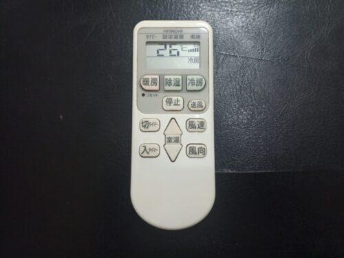 日立製エアコンのリモコン