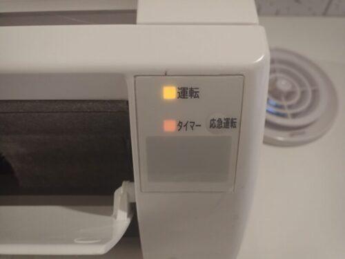 日立製エアコンの室内機