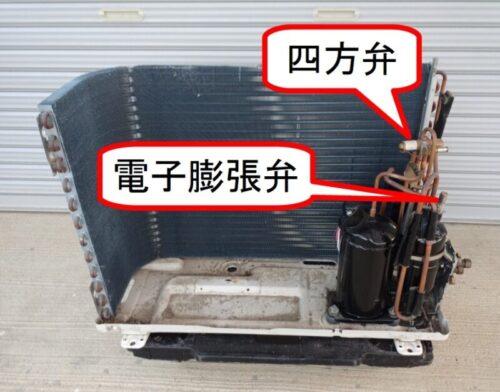 室外機の主な故障原因(四方弁、電子膨張弁)